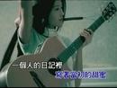 Wo Bu Hui Fei (Karaoke)/Celest Cheung