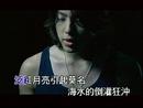 Mo Ri Xiu (Karaoke)/Energy