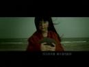 Ting Yuan (Video)/Cherry Boom