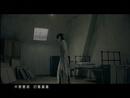 Hua Yi (Music Video)/Ivana Wong