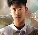 Hello...My Name Is/Kelvin Kwan