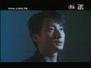 Shou Hu Shen (Music Video)/Alex Fong