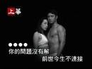 Ai Ni Sheng Guo Yi Qie (Karaoke)/Alicia Kao