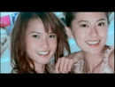 Er Ren Xin Zhuang (Music Video)/2R