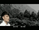 Man Huang Qing Chang (Video)/Aska Yang