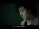 Zui Jia Sun You/Eason Chan