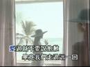 Ai Shang Yi Ge Bu Hui Jia De Ren (Karaoke)/Alicia Kao