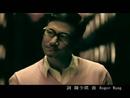 Shi Er Ge Yin (Video)/Jacky Cheung