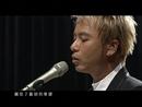 Tian Shui, Wei Cheng (Music Video)/Hacken Lee