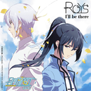 I'll be there/Roys