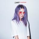 Church (The Remixes)/Alison Wonderland
