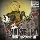 Zhech elektrichestvo! (Live)/Noize MC