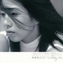 Still Loving You/Valen Hsu
