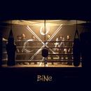 Bine/Coma