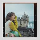 Zhuan Zhe/Wen Yin Liang