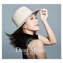 Dear Music ~15th Anniversary Album~/平原綾香