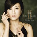 The Standard II/寺井尚子