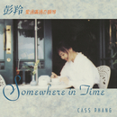 Somewhere in Time/Cass Phang