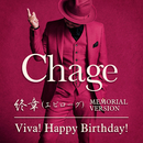 終章 / Viva! Happy Birthday!/Chage
