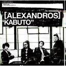 KABUTO/[Alexandros]