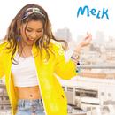 Timing/Meik