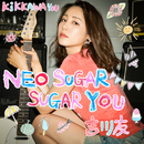 NEO SUGAR SUGAR YOU/吉川 友