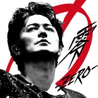 ハイレゾ/零 -ZERO-/福山雅治