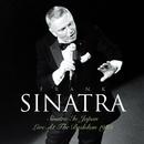 シナトラ・イン・ジャパン (ライヴ・アット・ザ・武道館1985)/Frank Sinatra
