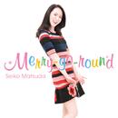Merry-go-round/松田聖子