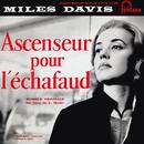 Ascenseur pour l'échafaud/Miles Davis