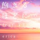 飽きるほどに・・・ feat. TEE/erica