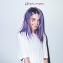 Easy (Billon Remix)/Alison Wonderland