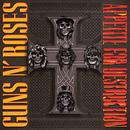 Appetite For Destruction (Super Deluxe Edition)/Guns N' Roses
