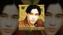 Desde Que Tu Te Has Ido (Audio)/Luciano Pereyra
