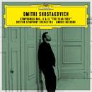 ショスタコーヴィチ: 交響曲 第4番 & 第11番『1905年』/Boston Symphony Orchestra, Andris Nelsons