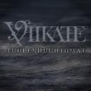 Tuulenhuuhtomat - EP/Viikate