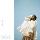 Upside Down/SHE'S
