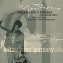 Grammata Apo Tin Germania (Remastered)/Mikis Theodorakis