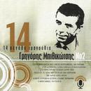 14 Megala Tragoudia (Vol. 2)/Grigoris Bithikotsis