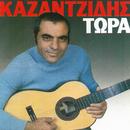 Tora/Stelios Kazantzidis