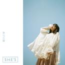 歓びの陽/SHE'S