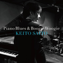 Piano Blues & Boogie Woogie/斎藤圭土