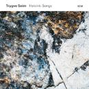 Sol's Song/Trygve Seim