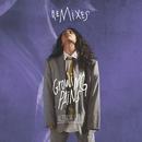 Growing Pains (Remixes)/Alessia Cara