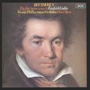 Beethoven: Piano Concertos Nos. 1-5/Friedrich Gulda, Wiener Philharmoniker, Horst Stein