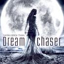 Dreamchaser/サラ・ブライトマン
