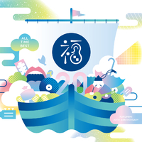 ALL TIME BEST ~福耳 20th Anniversary~/福耳