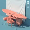SURFER/1415