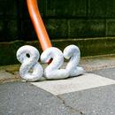 822/森山直太朗