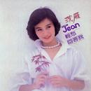 Qing Chou/Shen Yean